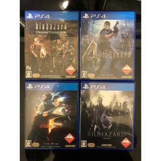 プレイステーション4(PlayStation4)のPS4 バイオハザード  4点セット(家庭用ゲームソフト)