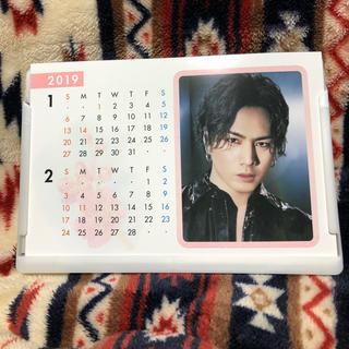 登坂広臣カレンダー(ミュージシャン)