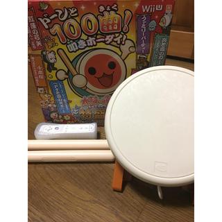 ウィーユー(Wii U)の太鼓の達人wiiu  特盛りタタコン同梱版(家庭用ゲームソフト)