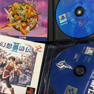 プレイステーション(PlayStation)のPS 幻想水滸伝  1+2セット (家庭用ゲームソフト)
