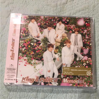 ジャニーズ(Johnny's)のKing&Prince Memorial  初回限定盤A(アイドルグッズ)