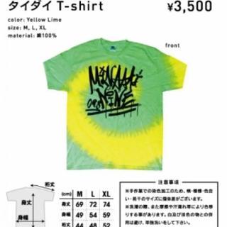 MINAMI NiNE 会場限定タイダイTシャツXL(ミュージシャン)