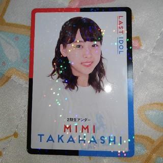 高橋美海 フォトカード(アイドルグッズ)