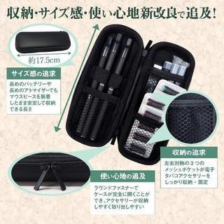 loomTECH 電子タバコ VAPEも入る ¥890(その他)