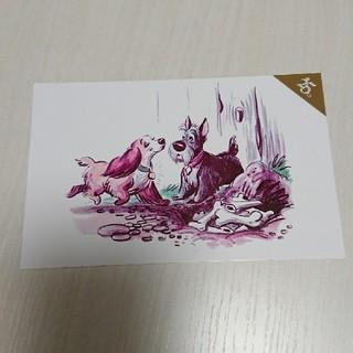 ディズニー(Disney)のレディ トランプ ポストカード(キャラクターグッズ)
