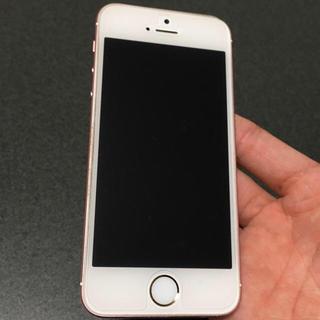 アイフォーン(iPhone)の超希少iOS10.2.1 美品 SIMフリー iPhoneSE 64GB ローズ(スマートフォン本体)