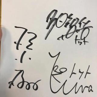 トット 桂小枝 サイン色紙(お笑い芸人)
