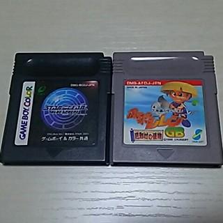 ゲームボーイ(ゲームボーイ)のゲームボーイソフト RPG 2本 チュンソフト エニックス(携帯用ゲームソフト)