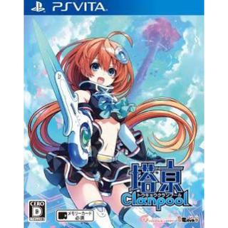プレイステーションヴィータ(PlayStation Vita)の送料無料 塔京Clanpooi(携帯用ゲームソフト)