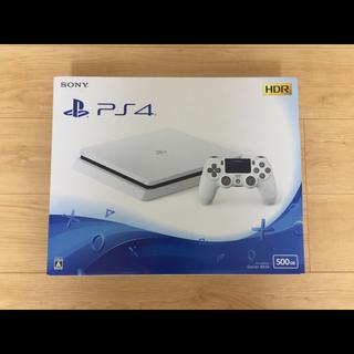 プレイステーション4(PlayStation4)の今週限定新品未開封、送料込み保証付 PS4 グレイシャーホワイト500GB(家庭用ゲーム本体)