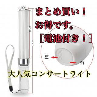 超お得「12本」 LED ペンライト 15色 カラーチェンジ コンサートライト*(アイドルグッズ)