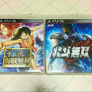 プレイステーション3(PlayStation3)のPS3ソフト 北斗無双・ワンピース 海賊無双の2本セット(家庭用ゲームソフト)
