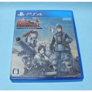 プレイステーション4(PlayStation4)の戦場のヴァルキュリア リマスター PS4 送料込み(家庭用ゲームソフト)