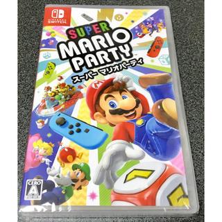 ニンテンドースイッチ(Nintendo Switch)のスーパー マリオパーティ スイッチ 新品未開封 送料無料(家庭用ゲームソフト)
