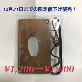 セカオワ  カードケース木製(ミュージシャン)
