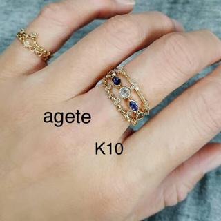 agete - アガット カラーストーンリング   K10