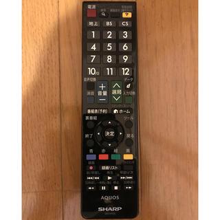 シャープ(SHARP)のテレビリモコン GB154SA SHARP製(その他)