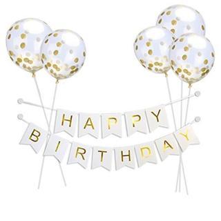 Happy Birthday ガーランド+風船 5個セット