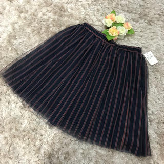 シマムラ(しまむら)の【新品】ストライプチュールスカート♡ネイビー サイズL(ひざ丈スカート)