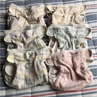 ニシキベビー(Nishiki Baby)のニシキオムツカバー  内ベルト 70〜90(布おむつ)