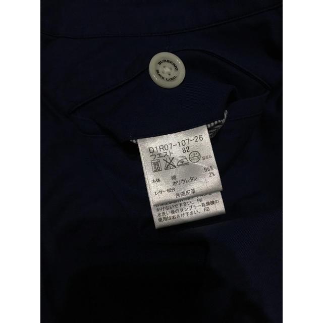 BURBERRY BLACK LABEL(バーバリーブラックレーベル)のパンツ メンズ チノパン メンズのパンツ(チノパン)の商品写真