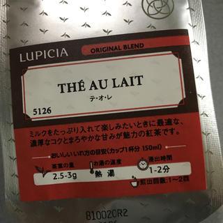 ルピシア(LUPICIA)のルピシア テ・オ・レ(茶)