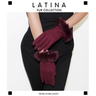 アナップラティーナ(ANAP Latina)の送込 anaplatina グローブ 手袋(手袋)