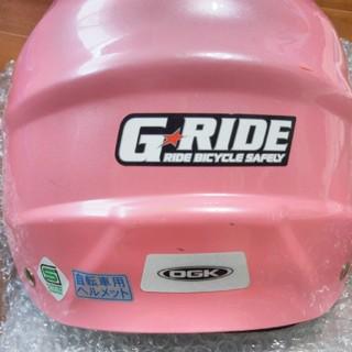 オージーケー(OGK)のヘルメット 中古 自転車用 ピンク(自転車)