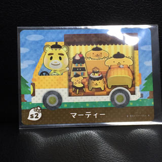 ニンテンドー3DS(ニンテンドー3DS)のamiiboカード     マーティー サンリオコラボ アミーボ  (その他)