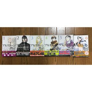 コウダンシャ(講談社)のアルスラーン戦記 1~6巻セット(少年漫画)