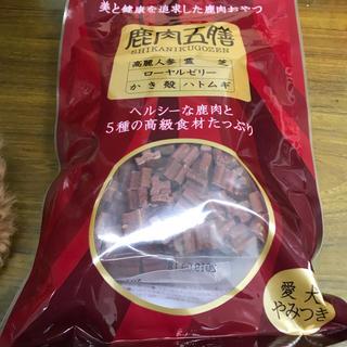 鹿肉御膳(ペットフード)