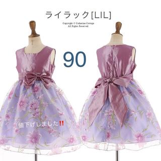 キャサリンコテージ(Catherine Cottage)の【美品】キッズ花柄ドレス 90センチ(ドレス/フォーマル)