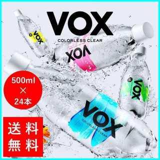 VOX 強炭酸水 世界最高レベル 500ml×24本 送料無料(その他)