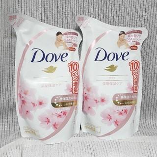 ユニリーバ(Unilever)の【新品未開封】数量限定ダヴボディウォッシュ サクラ詰め替え【400ml×2】(ボディソープ/石鹸)
