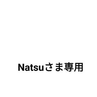ニンテンドウ(任天堂)の桃太郎電鉄2017(家庭用ゲームソフト)