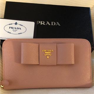 PRADA - PRADA プラダ 財布 wallet