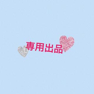 airi様専用(ロングストレート)