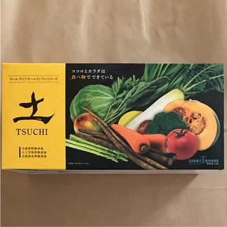 ホールライフオールインワン 土 TSUCHI(ダイエット食品)