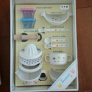 ミキハウス(mikihouse)のミキハウス テーブルウェア(離乳食器セット)