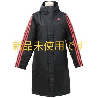 アディダス(adidas)のAdidas✨未使用タグ付き✨ ベンチコート Mサイズ(ロングコート)
