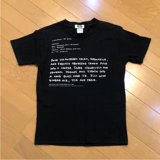 平井堅 Tシャツ(ミュージシャン)