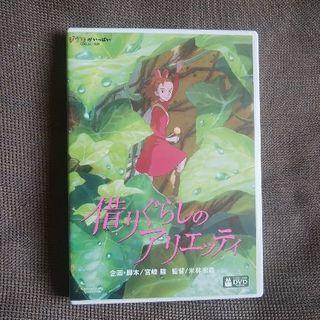 Eちゃん様専用/ アリエッティ/カリオストロの城(アニメ)