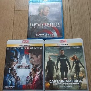 専用★キャプテンアメリカ、ウィンターソルジャー、アイアンマン3(外国映画)