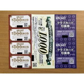 最新 ラウンドワン 株主優待券2000円分等(その他)