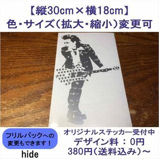 hide シルエット カッティングステッカー C08(ミュージシャン)