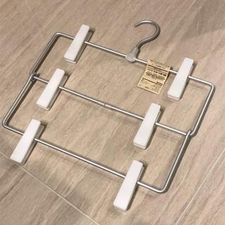 MUJI (無印良品) - 無印良品 アルミ ハンガー 三列 未使用 新品