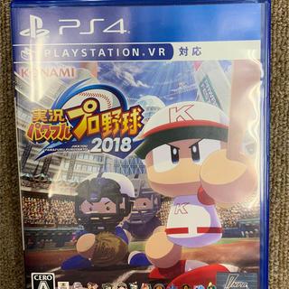 実況パワフルプロ野球2018 - PS4(野球/サッカーゲーム)