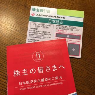 ジャル(ニホンコウクウ)(JAL(日本航空))のJAL✈︎株主優待券   1枚(その他)