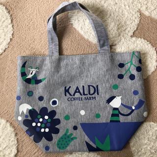 カルディ(KALDI)のバック(ハンドバッグ)