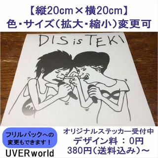UVERworld カッティングステッカー C05(ミュージシャン)